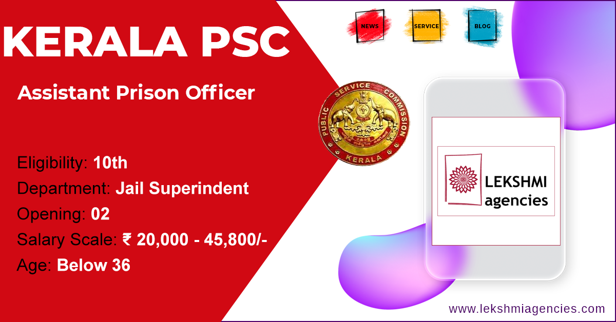 """Featured image for """"Kerala PSC – Assistant Prison Officer"""""""